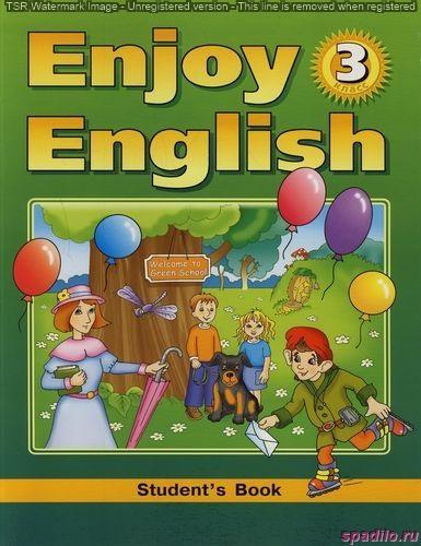 Решебник ГДЗ по английскому языку 5 класс Биболетова учебник Enjoy English
