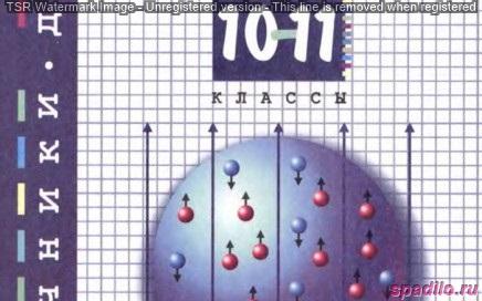 задачник по физике 10-11 класс рымкевич