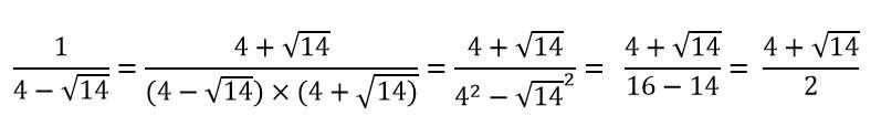 Разбор и решение задания №3 ОГЭ по математике