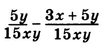 Решение 8 задания ОГЭ по математике