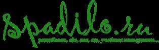 СПАДИЛО Logo