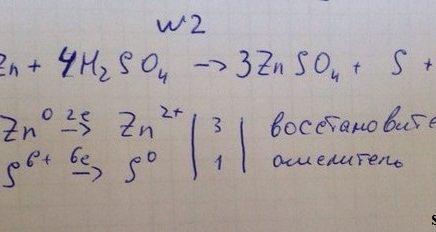 Zn+H2SO4=ZnSO4+S+H2O