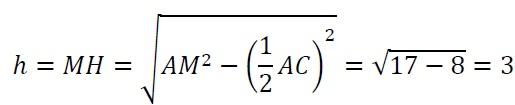 ЕГЭ по математике задание №16