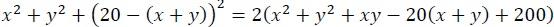 ЕГЭ по математике задание №19