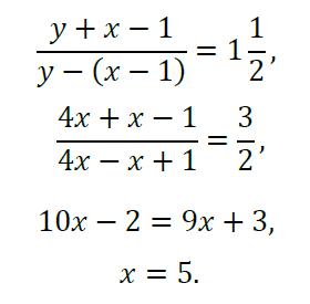 решение задания №11 егэ по математике