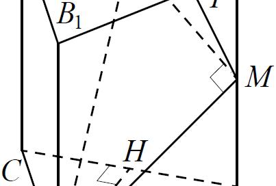 решение задания №14 егэ по математике