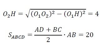 решение задания №16 егэ по математике