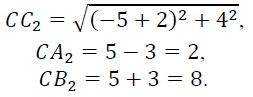 решение задания №18 егэ по математике
