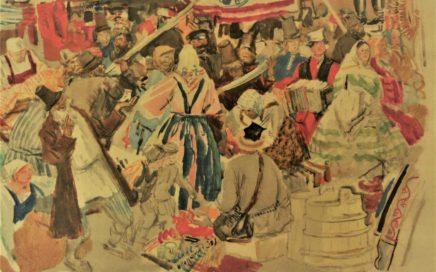 Образы крестьян в поэме «Кому на Руси жить хорошо» Н.А. Некрасова