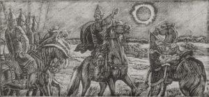 Защитники родной земли в «Слове о полку Игореве»