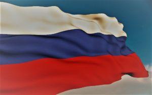 Доклад Россия