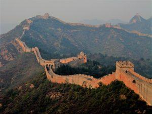 Доклад Великая китайская стена