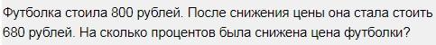 C:\Users\Ксенья\Desktop\матме\1.jpg
