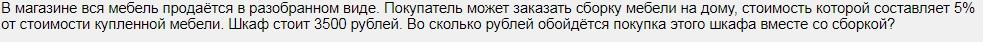 C:\Users\Ксенья\Desktop\матме\2.jpg