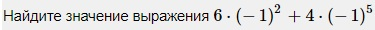 C:\Users\Ксенья\Desktop\матме\4.jpg
