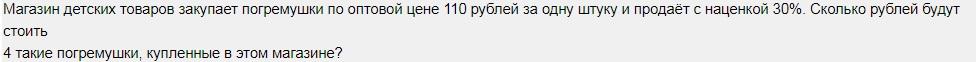 C:\Users\Ксенья\Desktop\матме\9.jpg