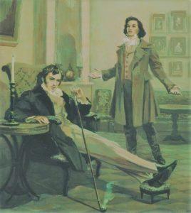 Образ автора в романе Евгений Онегин