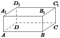 C:\Users\DDD3~1\AppData\Local\Temp\Rar$DRa5976.19763\Рисунки к Базе №16\5.jpg