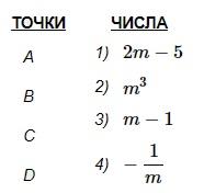 C:\Users\DDD3~1\AppData\Local\Temp\Rar$DRa5976.23839\Рисунки к Базе №17\2_2.jpg