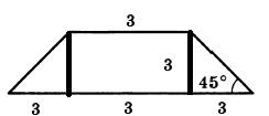 решение 11 задания огэ по математике