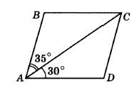 решение 10 задания огэ по математике