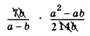 Решение 7 задания ОГЭ по математике