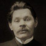 М. Горький