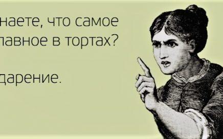 Разбор задания №4 ЕГЭ по русскому языку