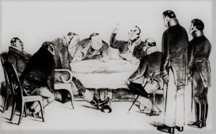 Образы чиновников в комедии Н.В. Гоголя «Ревизор»