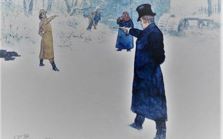 Образ Владимира Ленского в романе А.С. Пушкина «Евгений Онегин»
