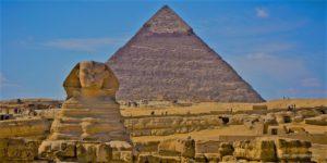 Доклад Египет