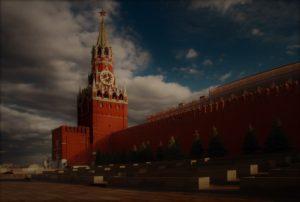 Доклад Московский кремль