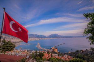 Доклад Турция