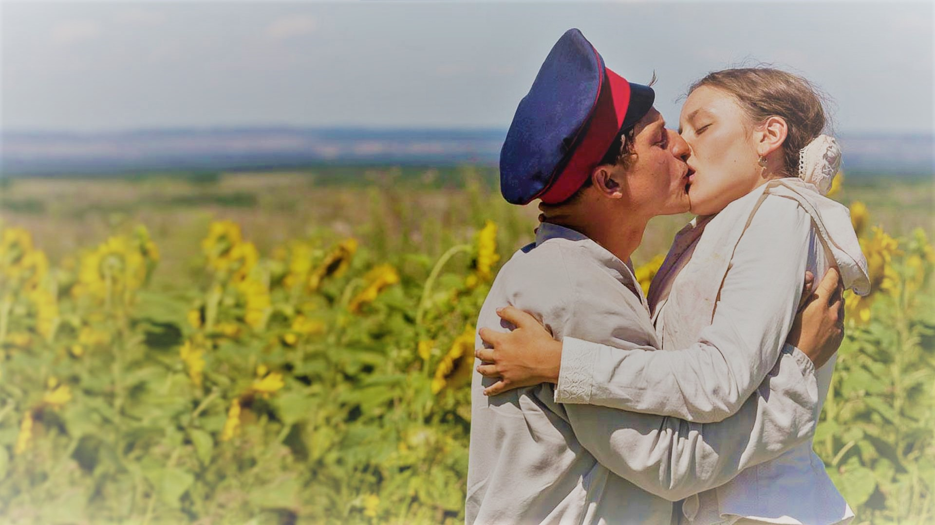 любовь в романе тихий дон