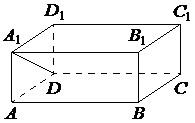 C:\Users\DDD3~1\AppData\Local\Temp\Rar$DRa5976.25227\Рисунки к Базе №16\5_1.jpg