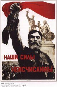Плакаты СССР. Наши силы неисчислимы. (В.Корецкий)