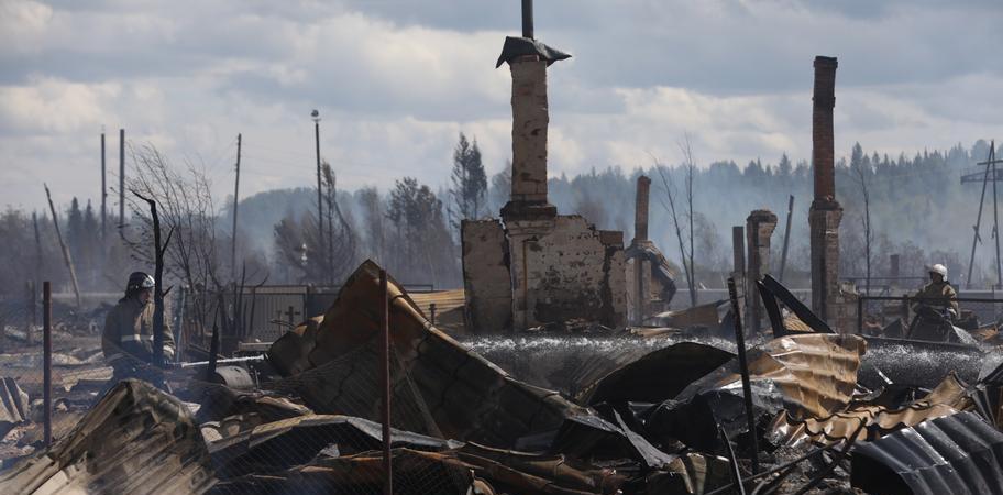 Новости: Огонь и вода: ЧС в трех регионах России - Эксперт ...