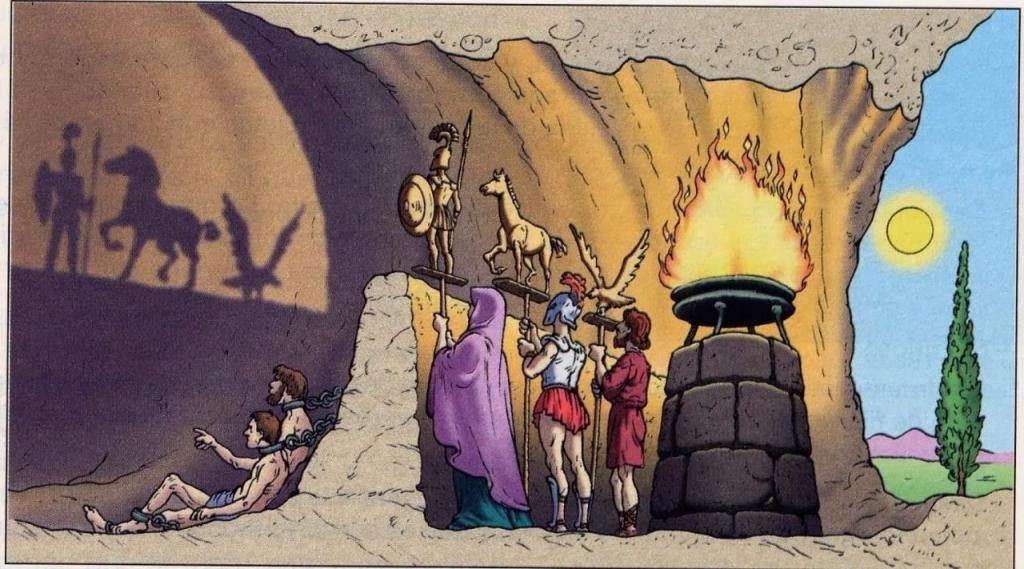 Аллегория пещеры.