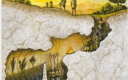 Пещера Платона.