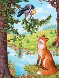 И. А. Крылов, «Ворона и Лисица», иллюстрация