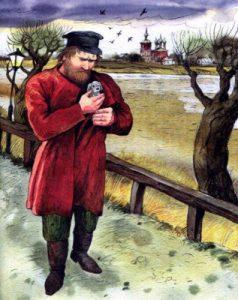 И. С. Тургенев «Муму», иллюстрация