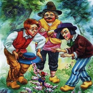 «Три брата» В. и Я. Гримм, иллюстрация